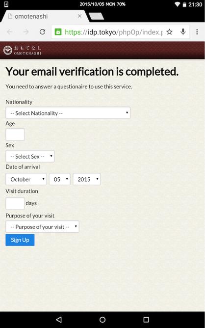 "2. Signing up for ""Omotenashi App"""