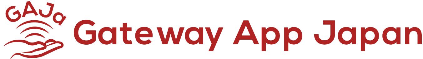 Gateway App Japan(一般社団法人 ゲートウェイ・アップ・ジャパン)